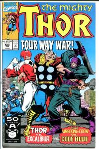 THOR #428-HIGH GRADE COPY-MARVEL-EXCALIBUR NM