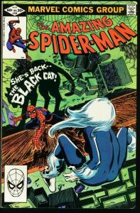 AMAZING SPIDER-MAN #226-1981-MARVEL-fine FN