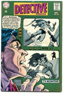 Detective Comics #379 1968 Batman Robin Elongated Man FN+