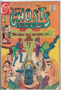Many Ghosts of Doctor Graves, The #29 (Dec-71) FN+ Mid-Grade Doctor Graves