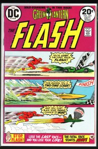 The Flash #223 (1973)