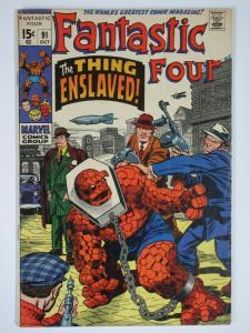 FANTASTIC FOUR 91 VG-F Oct. 1969 COMICS BOOK