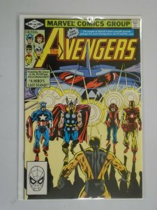 Avengers #217 Direct edition 8.5 VF+ (1982 1st Series)