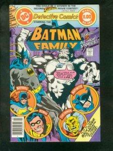 DETECTIVE COMICS #482 1979-BATMAN-STARLIN & RUSSELL ART VF