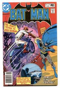 Batman #326 1980-comic book-Bronze Age-DC comics- Motorcycle cover