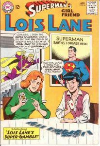 LOIS LANE 56 FINE SATURN GIRL APP  April 1965 COMICS BOOK