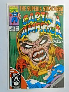 Captain America #387 1st Series minimum 9.0 NM (1991)