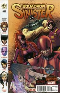 Squadron Sinister #2 VF/NM; Marvel | save on shipping - details inside