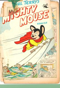 Paul Terry's Mighty Mouse Comics #57
