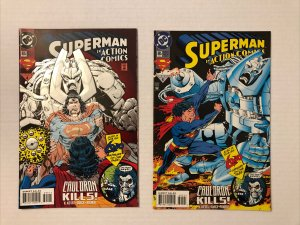 Action Comics #695 Variant And Regular Lot Of 2