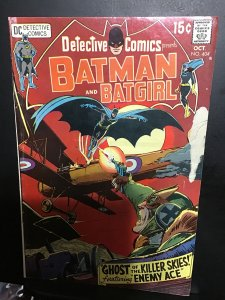 Detective Comics #404 (1970) Neal Adams Enemy Ace key! VF/NM Boca CERTIFICATE