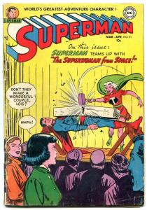 Superman #81 1953-Superwoman From Space-GOLDEN AGE comic book-g/vg