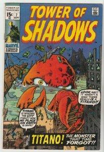 Tower of Shadows #7 (Sep-70) FN/VF+ High-Grade