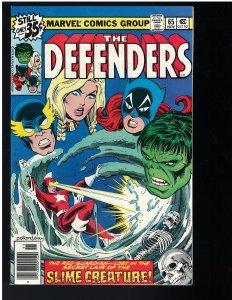 The Defenders #65 (1978)