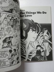 Lum Urusei Yatsura Volume 1 by Rumiko Takahashi Viz Comics Missing Dustjacket!