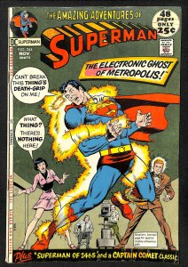 Superman #244 (1971)