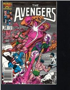 Avengers #268 (Marvel, 1986) VF+