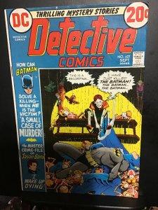 Detective Comics #427 (1972) high-grade Batman key! VF/NM Boca CERT!