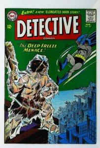 Detective Comics (1937 series) #337, Fine+ (Actual scan)
