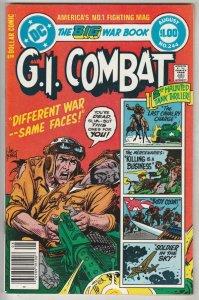 G.I. Combat #244 (Aug-82) VF/NM High-Grade The Haunted Tank