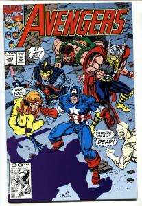 Avengers #343 1st appearance of the Gatherers MARVEL NM-