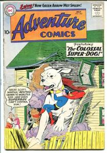 ADVENTURE COMICS #262-1959-SUPERBOY-GREEN ARROW-G/VG G/VG
