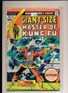MARVEL GIANT SIZE Master of Kung Fu Fires of Rebirth #3 VG/F (HX694)