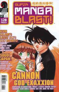 Super Manga Blast! #57 FN; Dark Horse | save on shipping - details inside