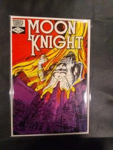 Moon Knight #20 (1982)