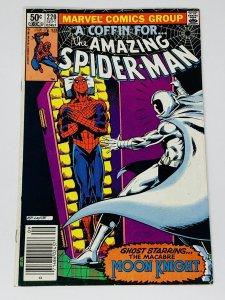 The Amazing Spider-Man #220 (1981) RA1