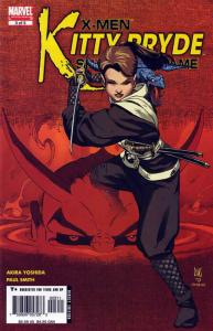 X-Men: Kitty Pryde—Shadow And Flame #3 VF; Marvel   save on shipping - details i