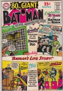 Eighty Page Giant #5 (Dec-64) VG/FN Mid-Grade Batman, Robin the Boy Wonder
