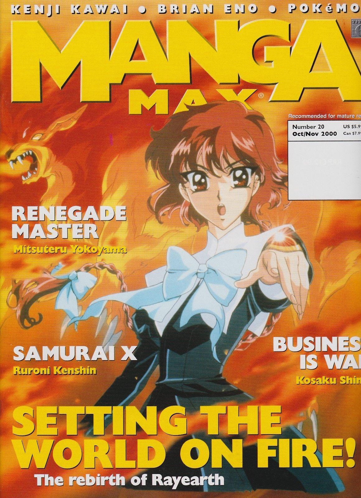 Manga Max Magazine 20 2000 10 11 October November Anime Excellent Condition Hipcomic