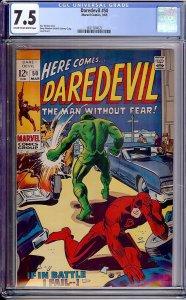 Daredevil #50 (Marvel, 1969) CGC 7.5