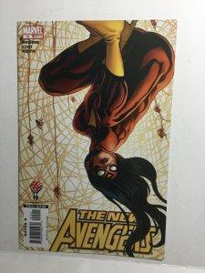New Avengers 15 Nm Near Mint Marvel Comics