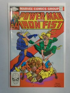 Power Man and Iron Fist #84 4th appearance of Sabretooth 7.5 VF- (1982)