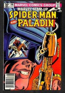 Marvel Team-Up #108 (1981)