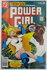 SHOWCASE Presents POWER GIRL #98  March 1978