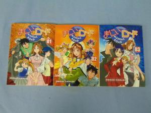 Maniac Road Shinsuke Kurihashi #1-#3 Graphic Novels Anime Manga Comic Books MINT