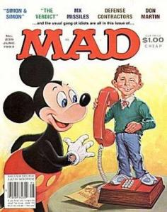 Mad (1952 series) #239, VF+ (Stock photo)