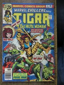 MARVEL CHILLERS 5 VG- Tigra! 6/1976 COMICS BOOK