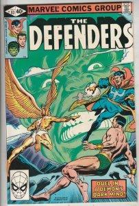 Defenders, The #83 (May-80) NM- High-Grade Hulk, Valkyre, Nighthawk, Hellcat,...