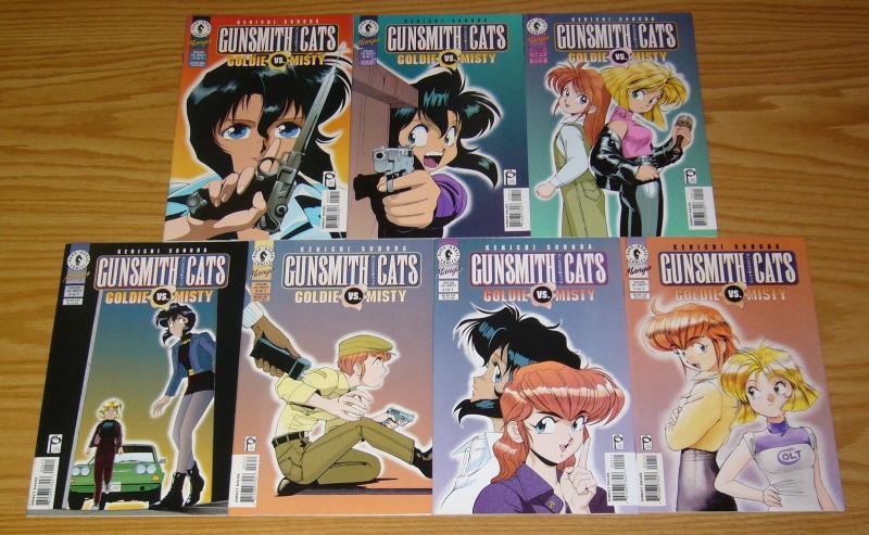 Gunsmith Cats: Goldie vs Misty #1-7 VF/NM complete series - studio proteus manga