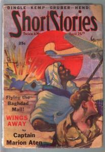 Short Stories 3/25/1938-Doubleday-Frank Gruber-pulp thrills-Arabs-VG-