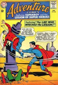Adventure Comics (1938 series) #328, VG- (Stock photo)