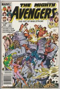 Avengers, The #250 (Dec-84) VF High-Grade The Avengers