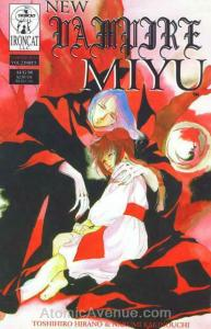 New Vampire Miyu (Vol. 2) #5 VF/NM; Ironcat | save on shipping - details inside
