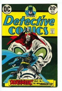 DETECTIVE COMICS #437 First appearance of MANHUNTER-Batman FN+