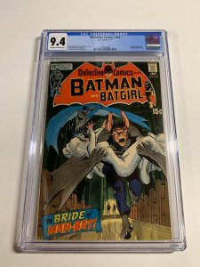 Detective Comics 407 Cgc 9.4 Ow/w Pages Dc Comics Batman Bronze Age