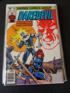 Daredevil #160 (1979)